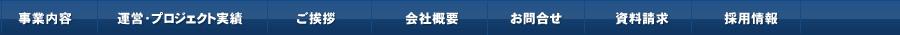 9月27日の「東京新聞・静岡版」中国・台湾人の爆買い旅館を取材され記事に掲載される。 | ホテル旅館経営研究所|ホテル運営受託 旅館運営委託 旅館コンサルティング ホテルコンサルティング M&Aまで