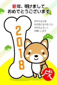2018賀正